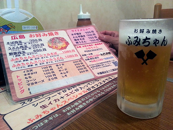 20140803_hiroshima_fumicyan_01