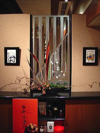 三千里・錦糸町 アートグラス