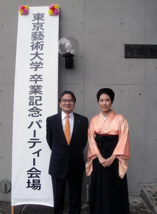 東京藝術大学卒業式2013