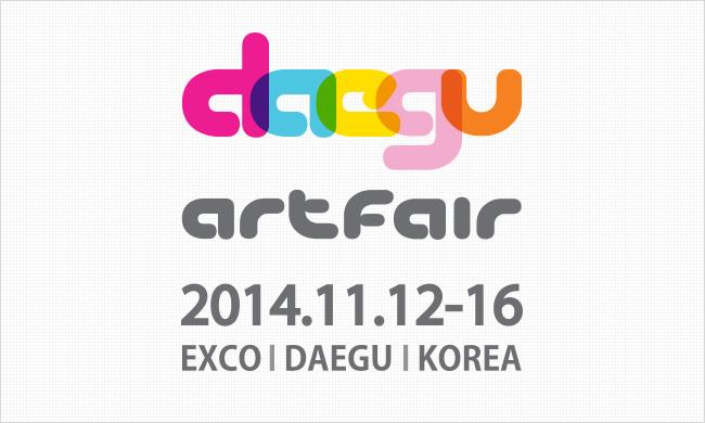 daeguartfair2014