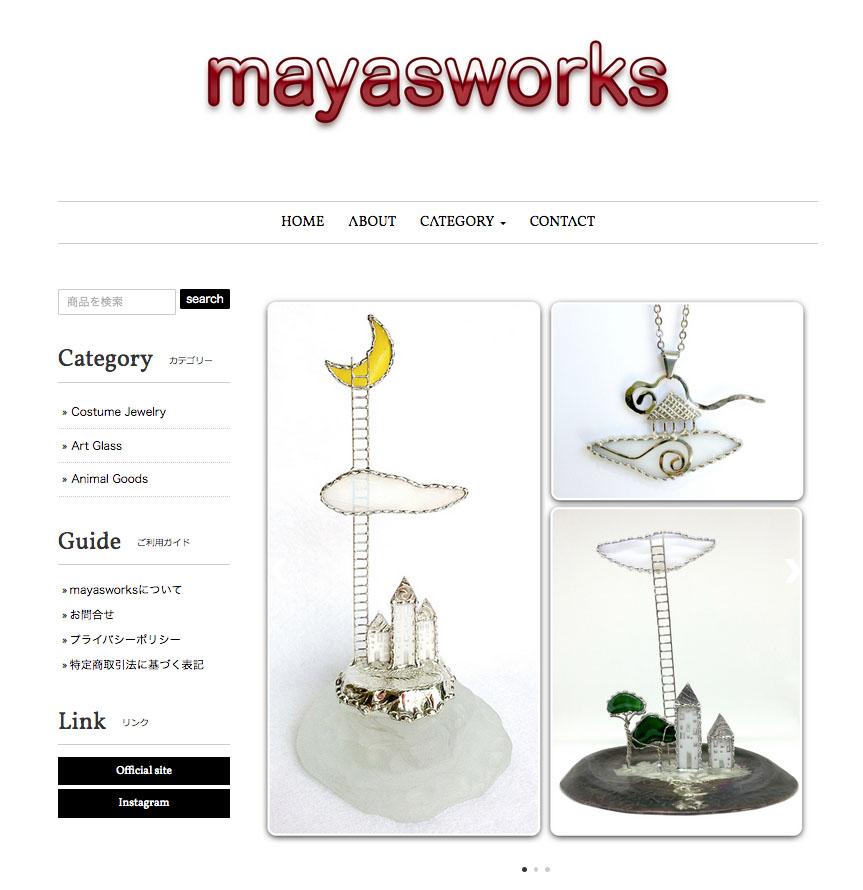 mayaswork-webshop