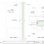 新田邸・積層ガラスの柱状オブジェ06