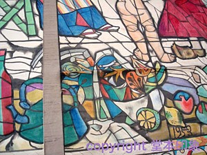 福井地裁 堂本印象 楽園 ステンドグラスの原寸原画 :福井地裁にて