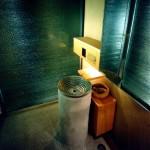 トイレ・積層ガラス壁・だいこんや