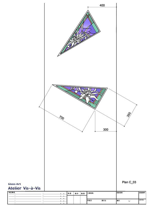 Fujisawa_DC_Plan_C_03